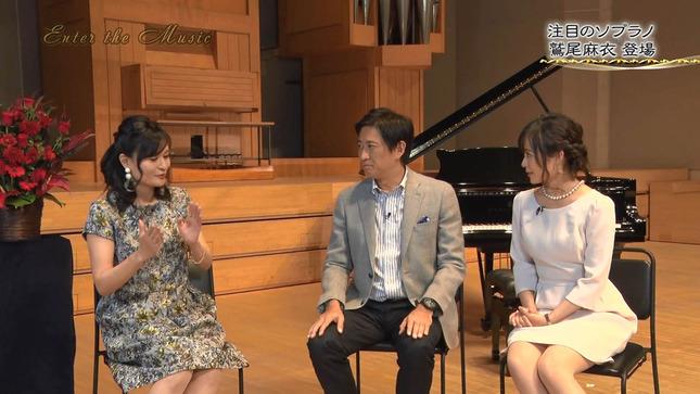 繁田美貴 日本に住む理由 エンター・ザ・ミュージック 7
