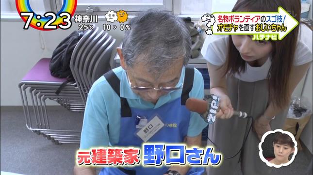 熊谷江里子 森遥香 團遥香 ZIP! 11