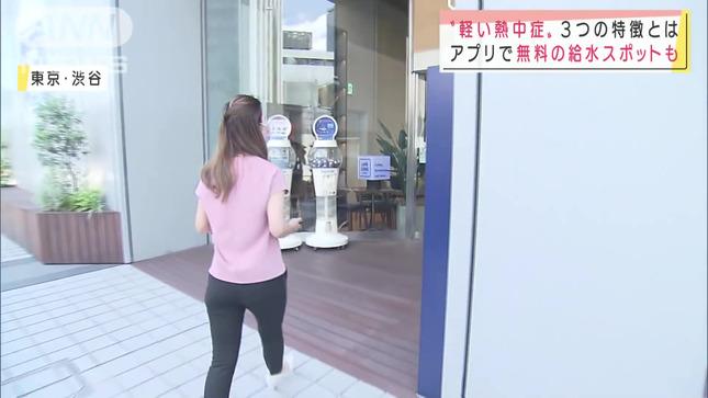 桝田沙也香 スーパーJチャンネル9