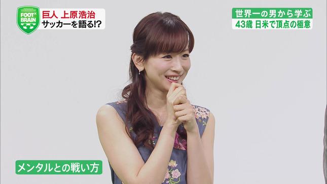 皆藤愛子 FOOT×BRAIN 10