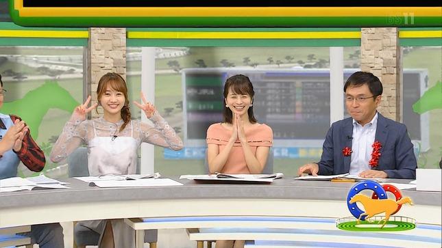 高田秋 BSイレブン競馬中継 人生変わる!?奇跡の宿 9