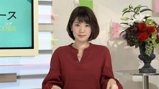 金城わか菜 おきCORE 8