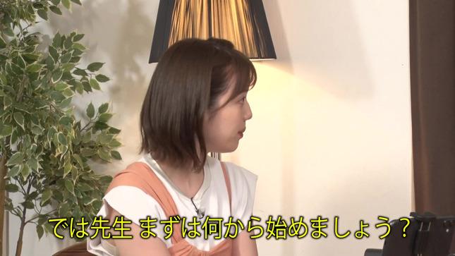 弘中綾香 林美桜 弘中美活部 6