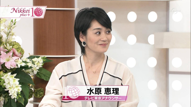 TV東京・水原恵理アナ 過激!開...