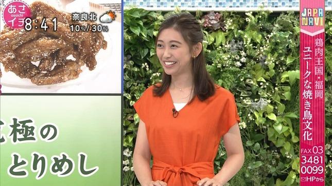 庭木櫻子 あさイチ 11