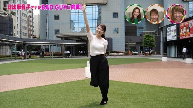 日比麻音子 スイモクチャンネル 今夜のTBS 7