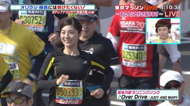 岩本乃蒼 東京マラソン2016 4