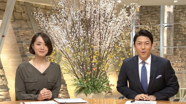 八木麻紗子 報道ステーション 16
