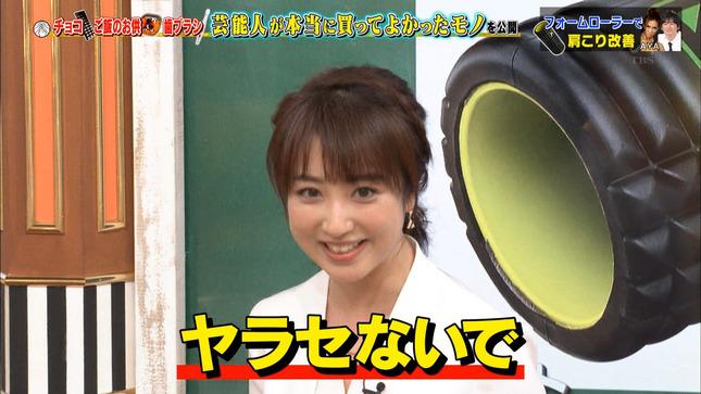 川田裕美 なかい君の学スイッチ 5