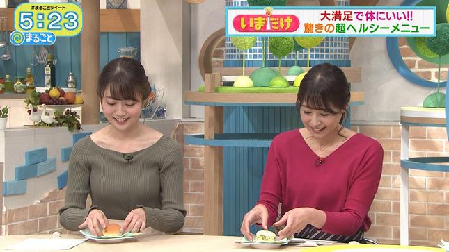 澤井志帆 まるごと 13
