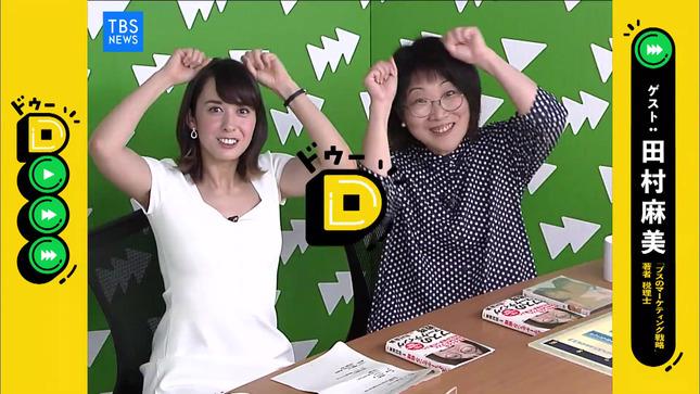堀口ミイナ Dooo 3