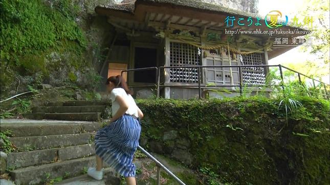 庭木櫻子 行こうよ 夏 九州 5