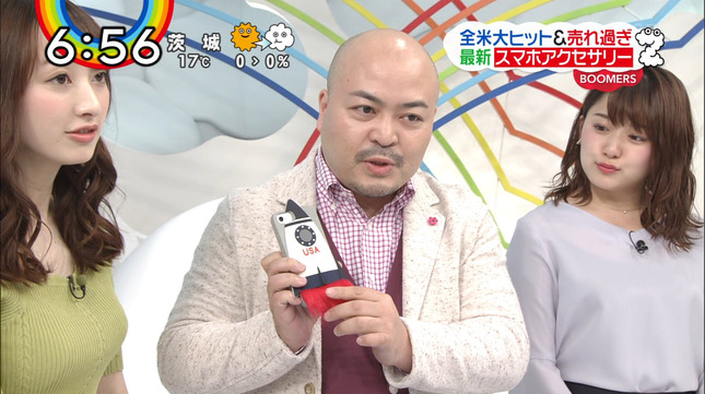 團遥香 宮崎瑠依 徳島えりか ZIP! 6