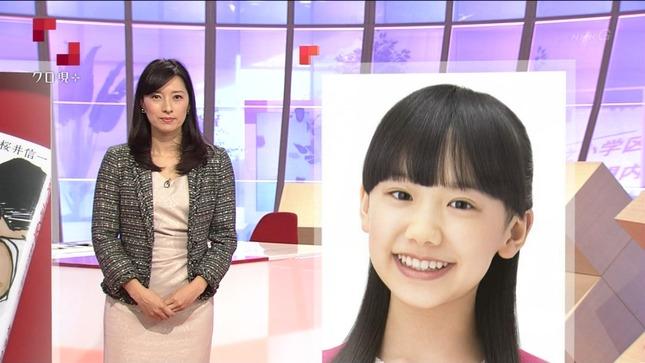 小郷知子 おはよう日本 クローズアップ現代+ 1