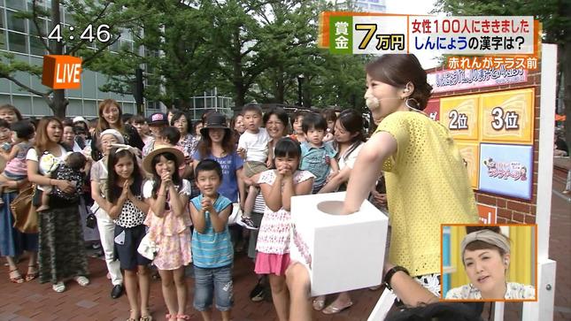 石沢綾子 高橋友理 イチオシ!モーニング 今日ドキッ! 08