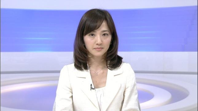 首藤奈知子 感涙!よみがえりマイスター 03