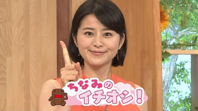 鈴木ちなみ どーも、NHK 3