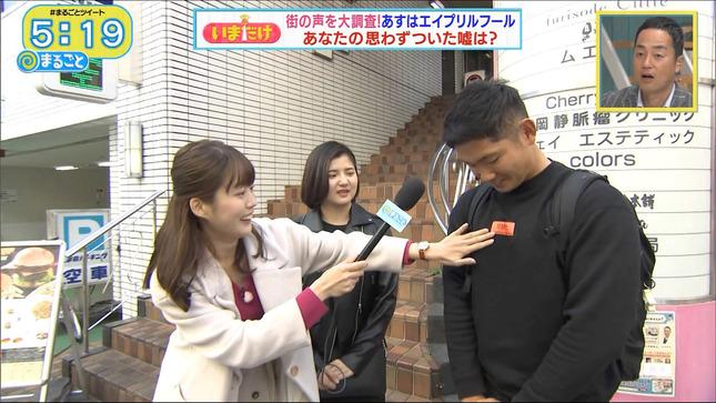 澤井志帆 まるごと 9