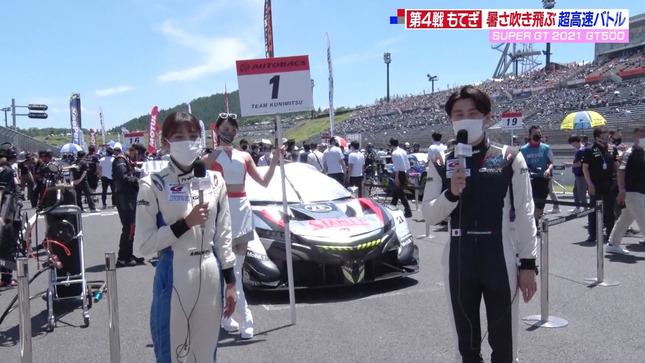 岡副麻希 SUPER GT+ 5