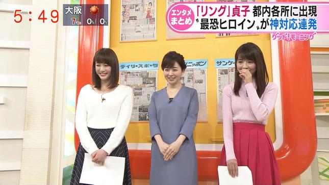 新井恵理那 グッド!モーニング 松尾由美子 12