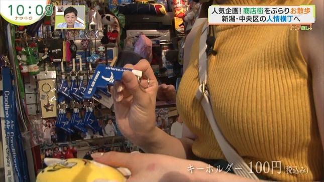 大西遥香 ナマ+トク 11