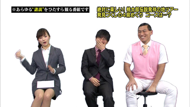 繁田美貴 その話…諸説アリ エンターザM 所さんのそこんトコロ 9