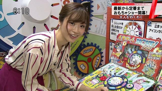 牧野結美 TOKYO MX NEWS 8