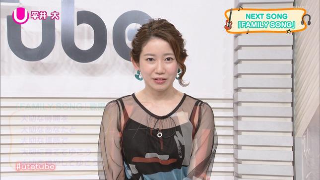 橋詰彩季 列島ニュース おはよう東海 Uta-Tube 2