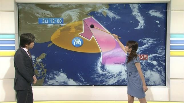 寺川奈津美 NHKニュース7 06