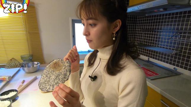 後呂有紗アナとクッキングデート「ごはんでおせんべい作ってみた」20