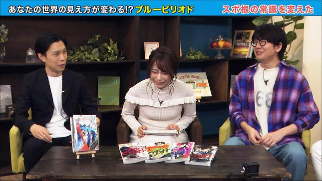 宇垣美里 あの子は漫画を読まない 9