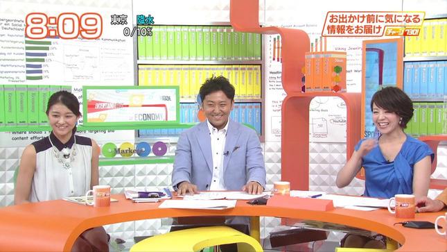 大橋未歩 チャージ730! 08