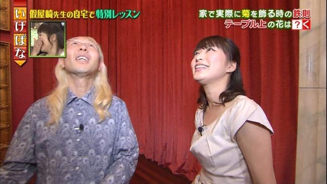 枡田絵理奈 いっぷく! プレバト!! 体育会計TV 08