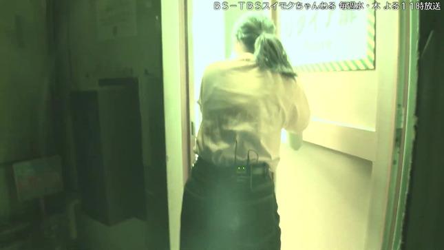 山本里菜 スイモクチャンネル 22