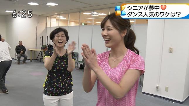石橋亜紗 ニュースほっと関西 5
