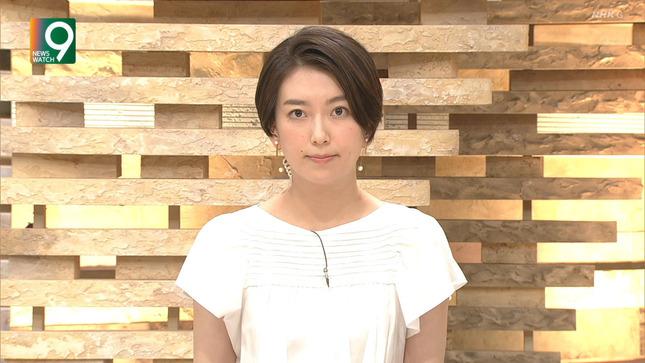 和久田麻由子 ニュースウオッチ9 7