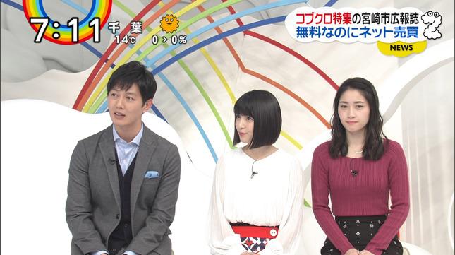 熊谷江里子 團遥香 ZIP! 13