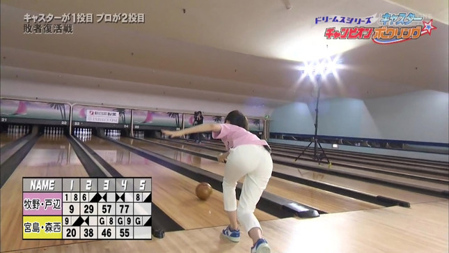 牧野結美 キャスターチャンピオンボウリング2016 3