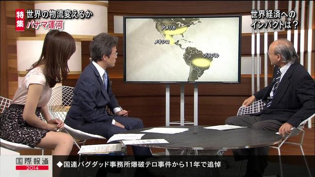 黒木奈々 国際報道2014 11