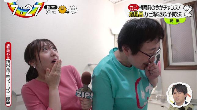 森遥香 ZIP! 9