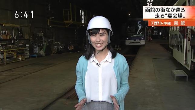 花田実咲 ほっとニュース北海道 3