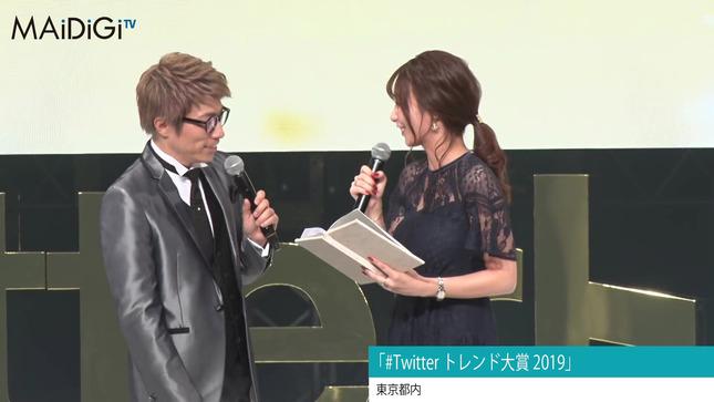 宇垣美里 #Twitter トレンド大賞 2019 14