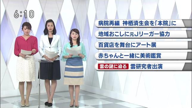 森花子 茨城ニュースいば6 奥貫仁美 5