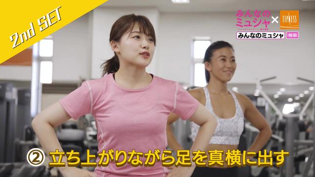 尾崎里紗 ミュシャ体操 11