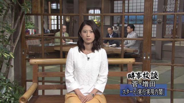 岡村仁美 時事放談 報道特集 11