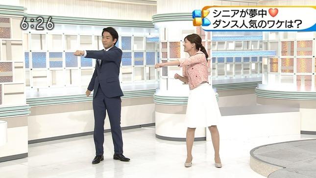 石橋亜紗 ニュースほっと関西 7