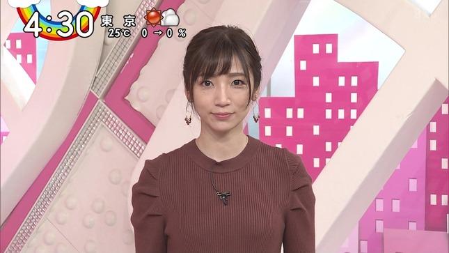 内田敦子 Oha!4 5