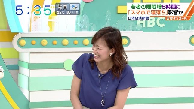 斎藤真美 おはようコールABC 10