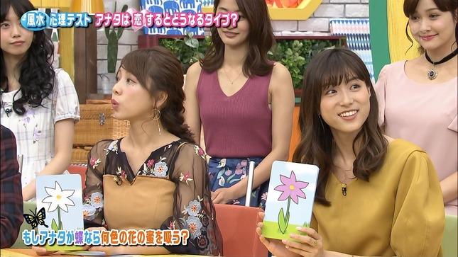 笹川友里 トミカハイパーレスキュー 王様のブランチ 5