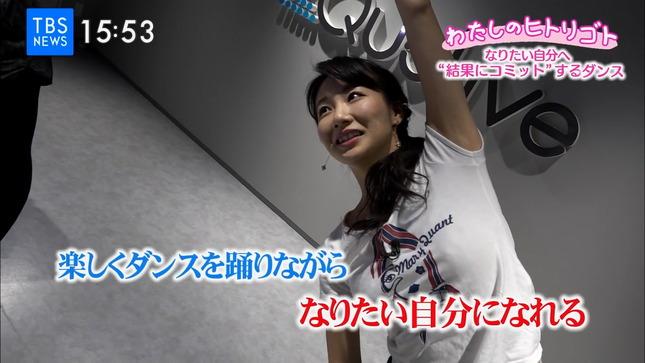 島津久美子 わたしのヒトリゴト 18